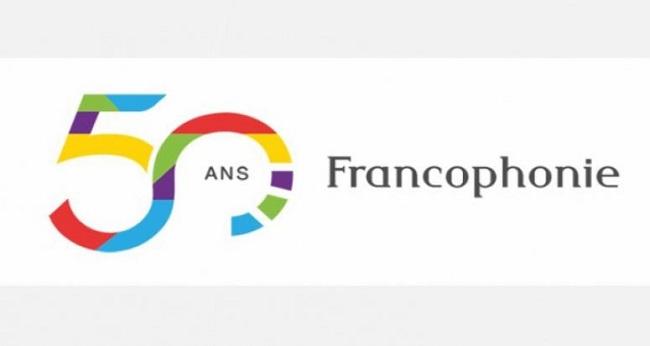 Francophonie en Afrique